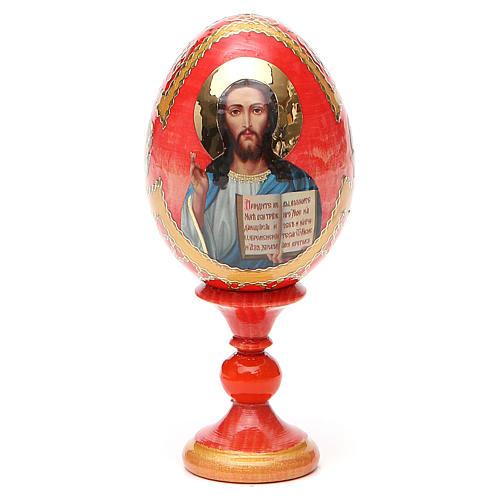 Uovo icona découpage Pantocratore sfondo rosso h tot. 13 cm stile Fabergè 9