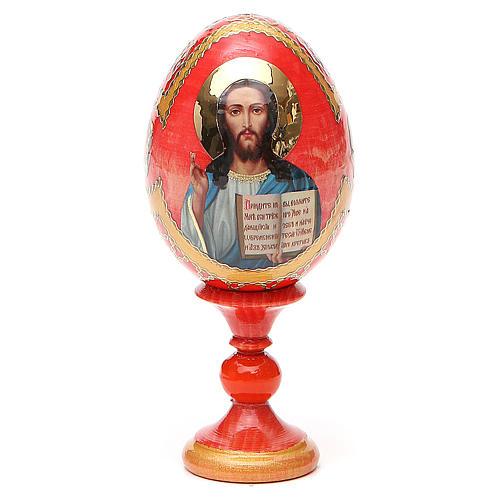 Uovo icona découpage Pantocratore sfondo rosso h tot. 13 cm stile Fabergè 1