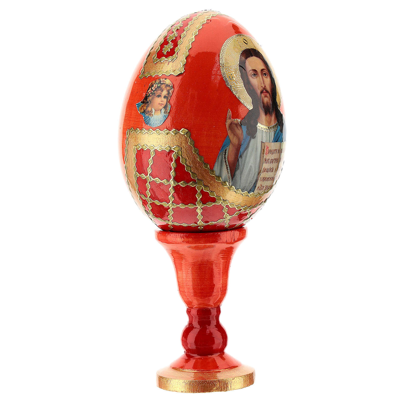 Russian Egg Pantocrator découpage red background, Fabergè style 13cm 4