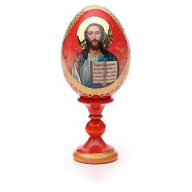 Russian Egg Pantocrator découpage red background, Fabergè style 13cm s5