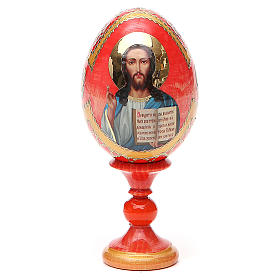 Russian Egg Pantocrator découpage red background, Fabergè style 13cm s1