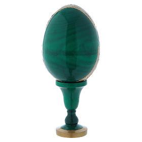 Russian Egg Vladimirskaya Fabergè style 13cm s4