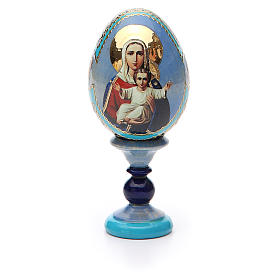 Russian Egg I'm with you and no one against Fabergè 13cm s5