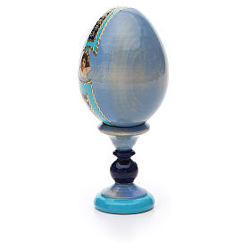 Russian Egg I'm with you and no one against Fabergè 13cm s7