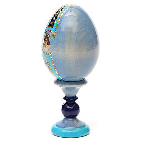 Russian Egg I'm with you and no one against Fabergè 13cm s11