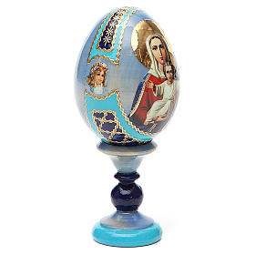 Russian Egg I'm with you and no one against Fabergè 13cm s12