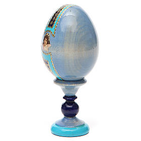 Russian Egg I'm with you and no one against Fabergè 13cm s3