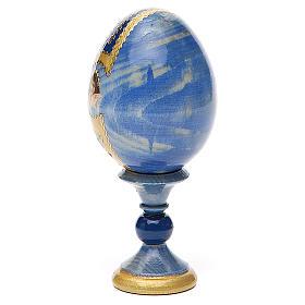 Oeuf bois découpage Russie Prémonitoire h 13 cm style Fabergé s3