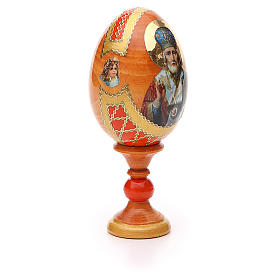 Uovo russo découpage San Nicola h tot. 13 cm stile Fabergé s8