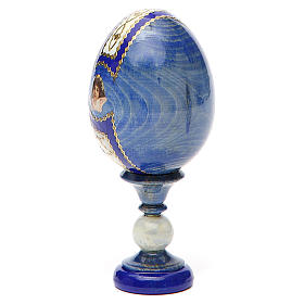Russian Egg Holy Family Fabergè style, blue background 13cm s11