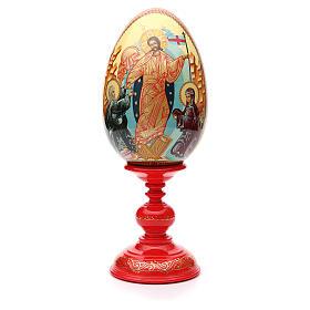 Oeuf russe PEINT À LA MAIN Résurrection h 36 cm s1