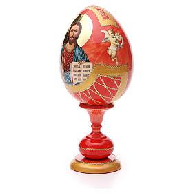 Uovo legno découpage russa Pantocratore tot h 20 cm stile Fabergè s2