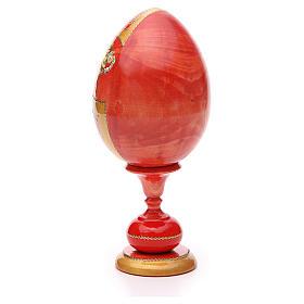 Uovo legno découpage russa Pantocratore tot h 20 cm stile Fabergè s3