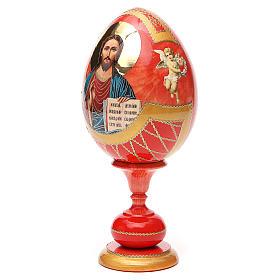 Uovo legno découpage russa Pantocratore tot h 20 cm stile Fabergè s6