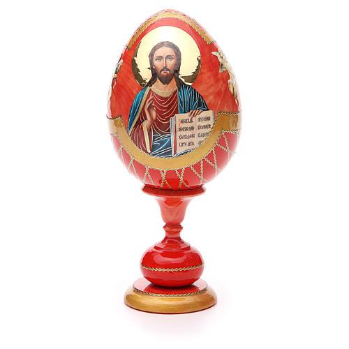 Uovo legno découpage russa Pantocratore tot h 20 cm stile Fabergè 1