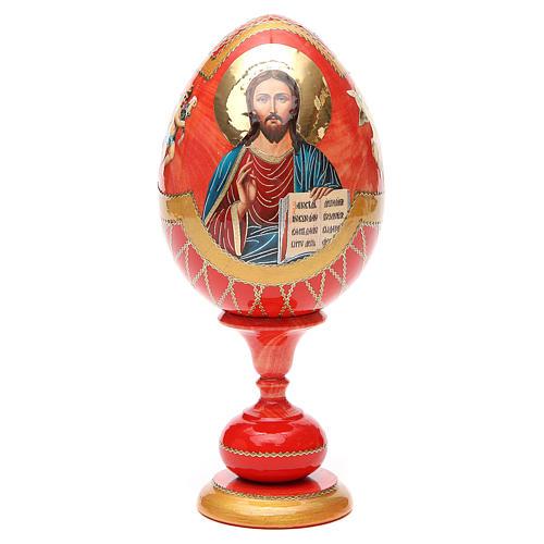 Uovo legno découpage russa Pantocratore tot h 20 cm stile Fabergè 5