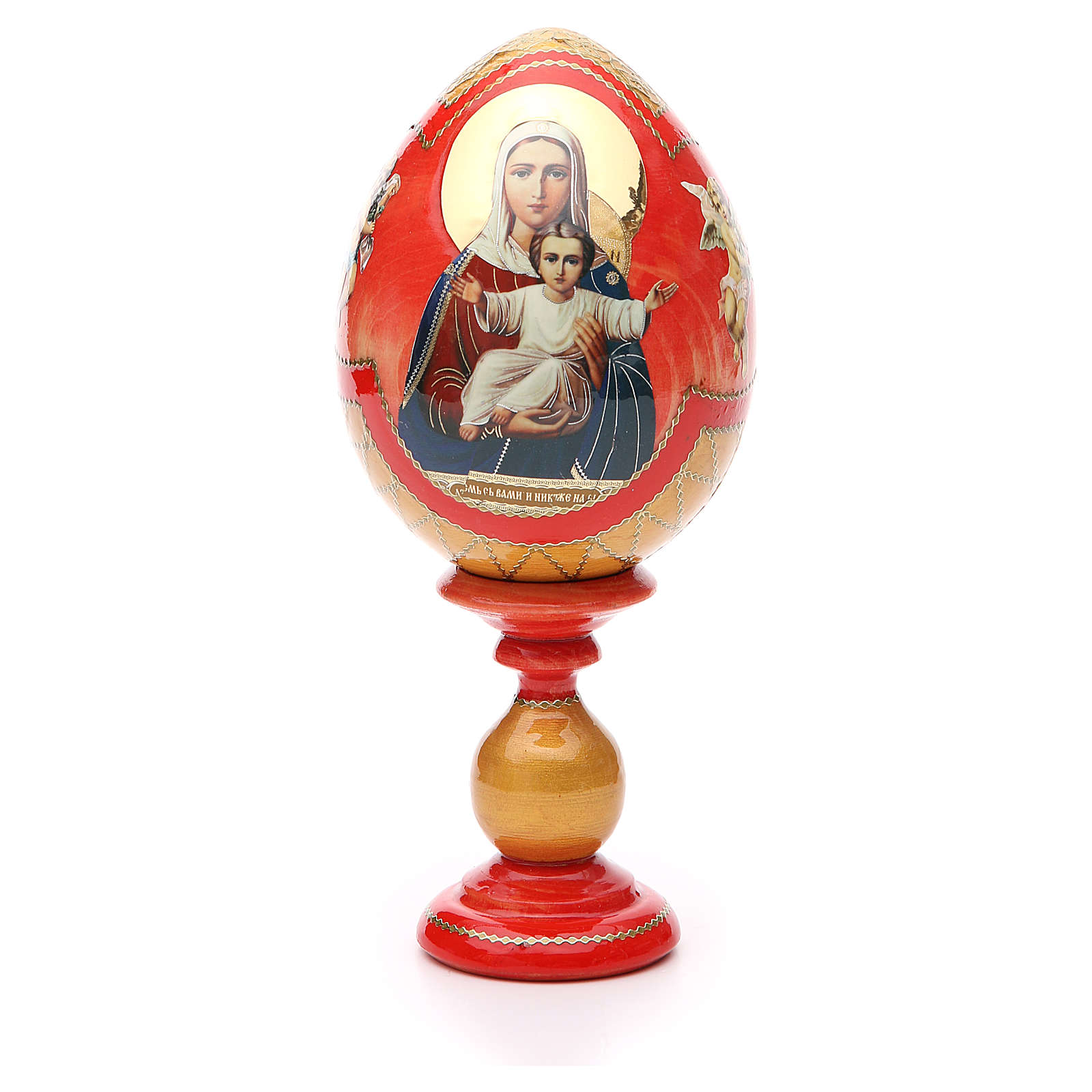 Russian Egg I'm with you découpage, Fabergè style 20cm 4