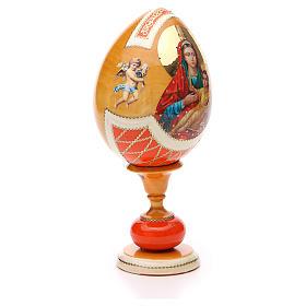 Russian Egg Kozelshanskaya découpage, Fabergè style 20cm s4
