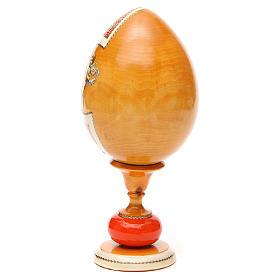 Russian Egg Kozelshanskaya découpage, Fabergè style 20cm s7