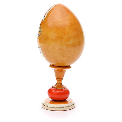Russian Egg Kozelshanskaya découpage, Fabergè style 20cm 3