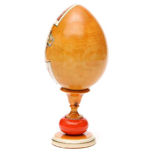Russian Egg Kozelshanskaya découpage, Fabergè style 20cm 7