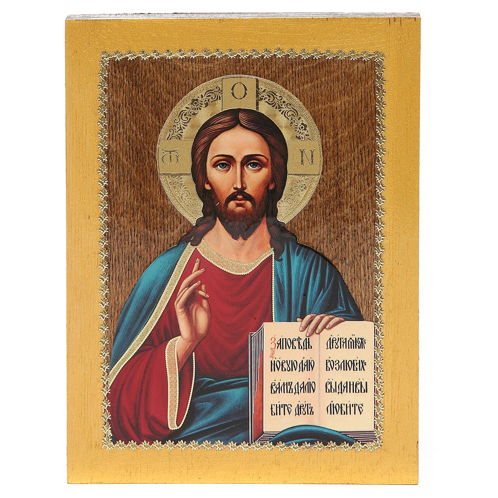 Ikona rosyjska Pantokrator 20x15 cm 4