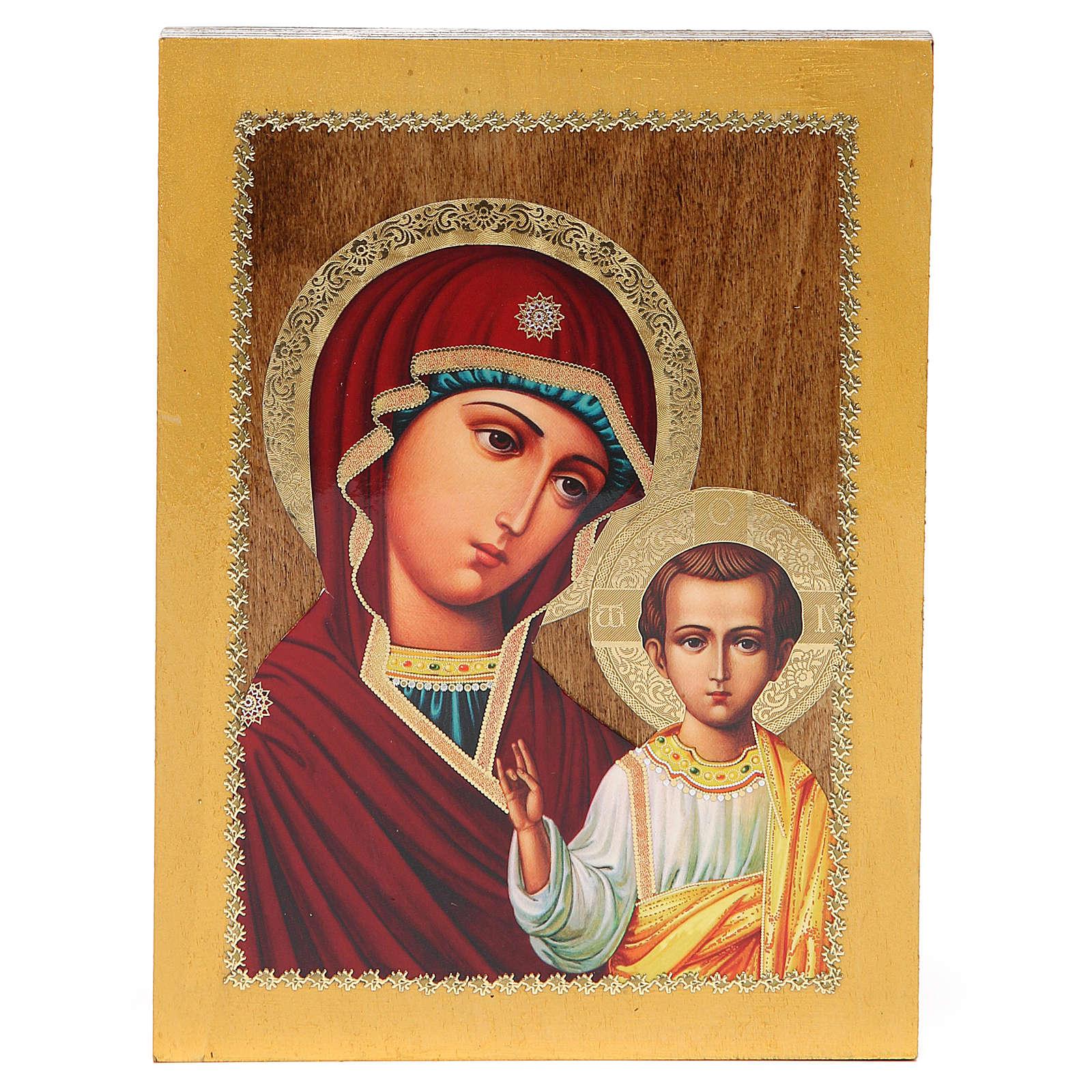 Icono Ruso Kazan 20x15 cm 4