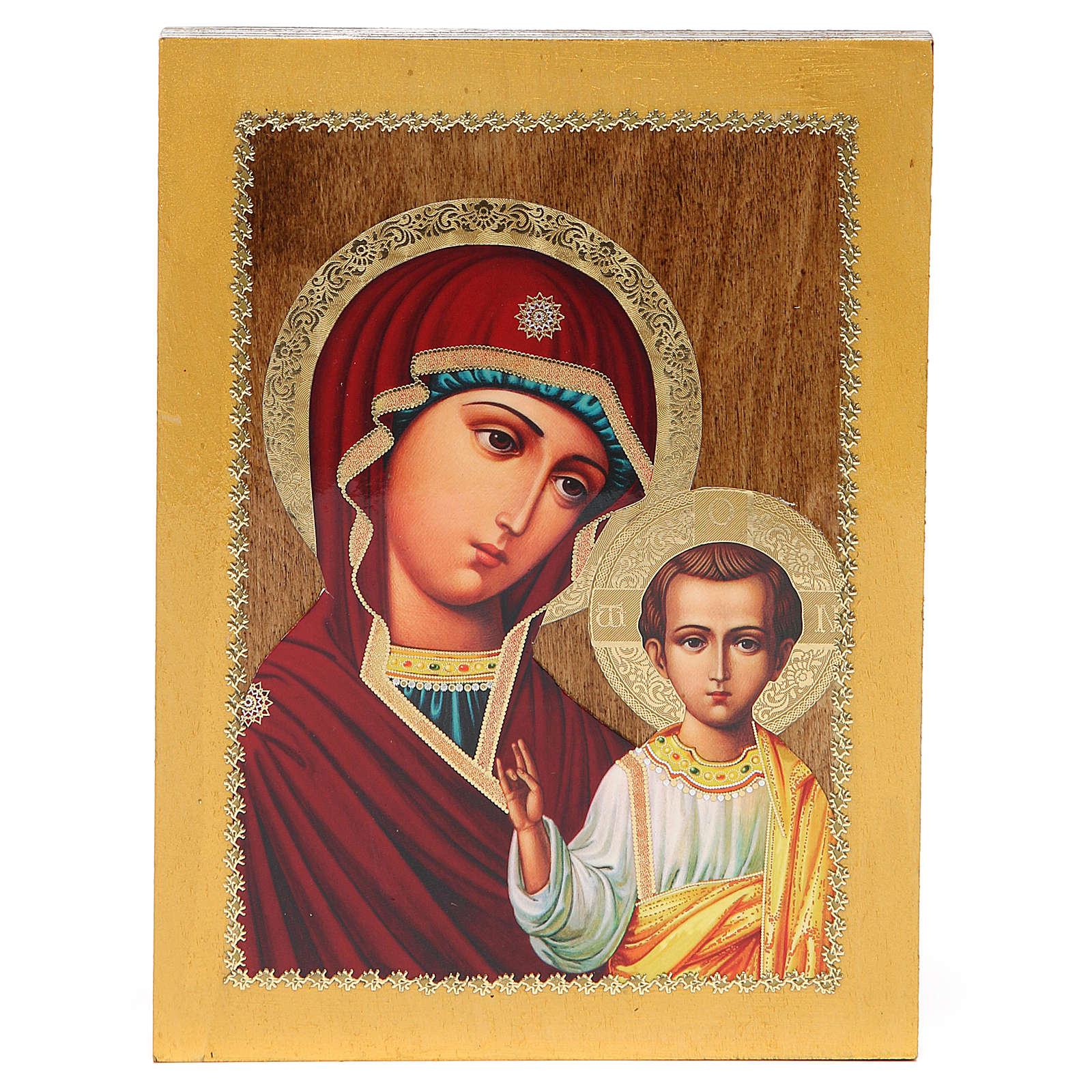 Icona Russa Kazan 20x15 cm 4