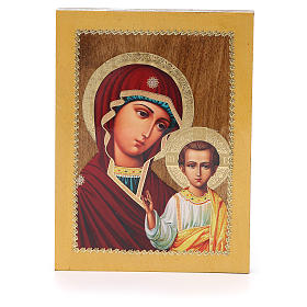 Russian icon Virgin of Kazan 20x15 cm s1