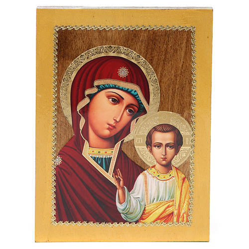 Russian icon Virgin of Kazan 20x15 cm 3