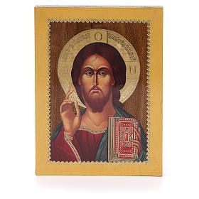 Icônes imprimées sur bois et pierre: Icône russe Christ Pantocrator 20x15 cm