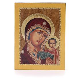 Russian icon Kazanskaya 20x15 cm s1