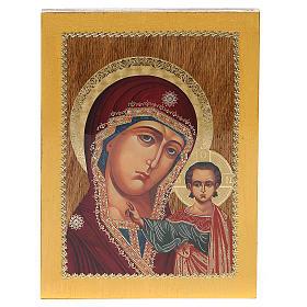Russian icon Kazanskaya 20x15 cm s3