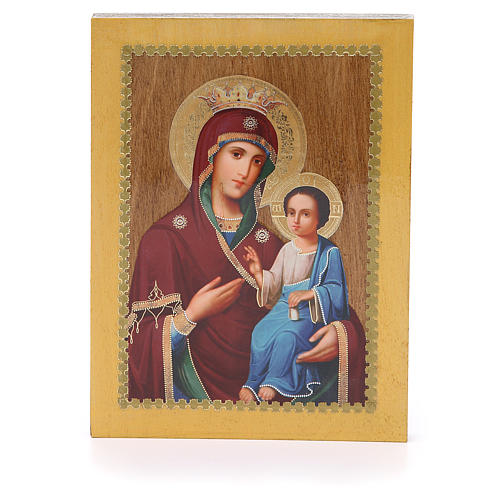 Russian icon Iverskaya 20x15 cm 1