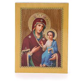 Icônes imprimées sur bois et pierre: Icône russe Iverskaya 20x15 cm