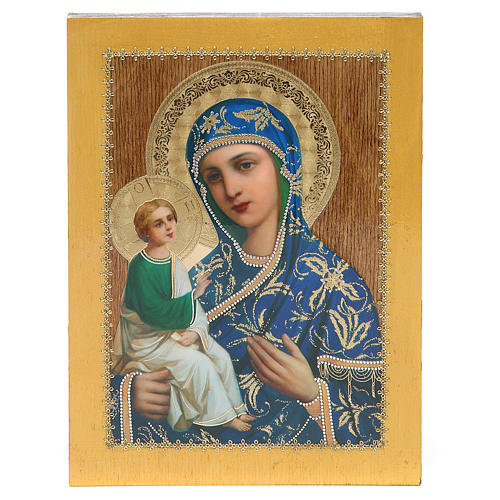Russian icon Jerusalemskaya 20x15 cm 3