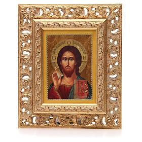 Icona russa serigrafata cornice Pantocratore s1