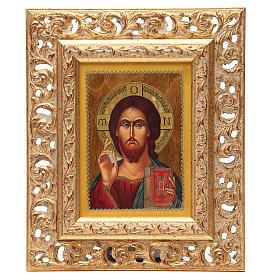 Icona russa serigrafata cornice Pantocratore s3