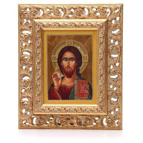 Icona russa serigrafata cornice Pantocratore 1