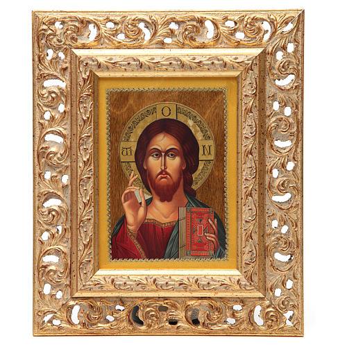 Icona russa serigrafata cornice Pantocratore 3