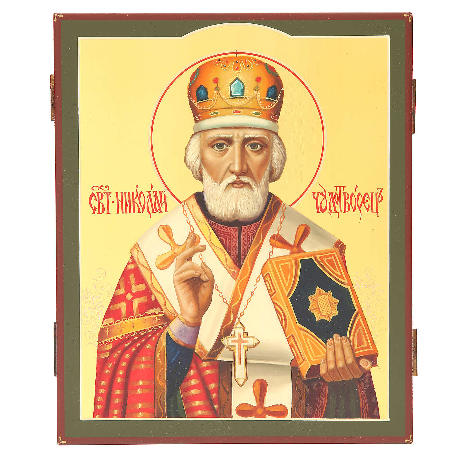 Icona russa dipinta San Nicola 26x22 cm 4