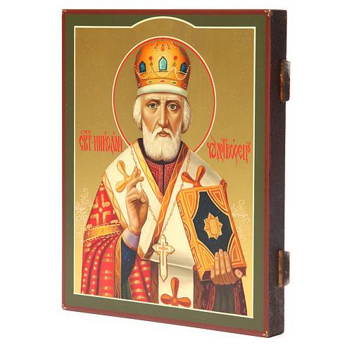 Icona russa dipinta San Nicola 26x22 cm 2