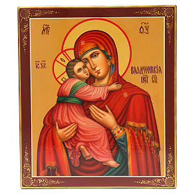 Our Lady of Vladimir antique Russian icon 31x26cm s1