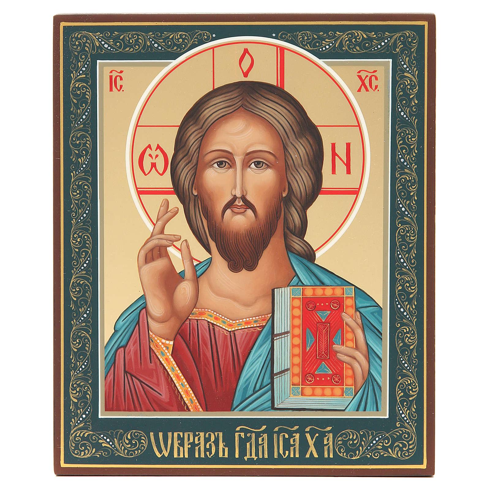 Icona russa dipinta Cristo Pantocratore 22x18 cm 4
