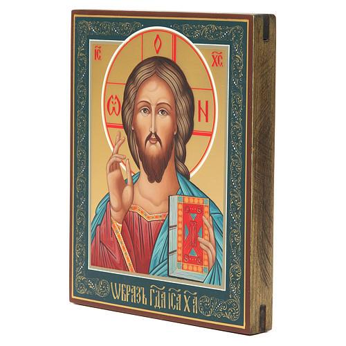 Icona russa dipinta Cristo Pantocratore 22x18 cm 2