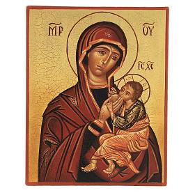 Icona russa Madonna Allattante 14x10 cm dipinta s1