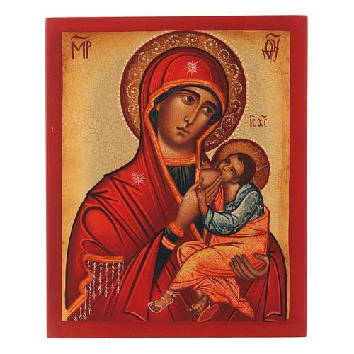 Icona russa Madonna Allattante 14X10 cm 1