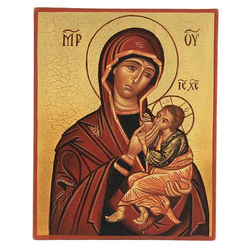 Icona russa Madonna Allattante 14x10 cm dipinta 1