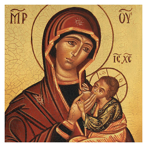 Icona russa Madonna Allattante 14x10 cm dipinta 2