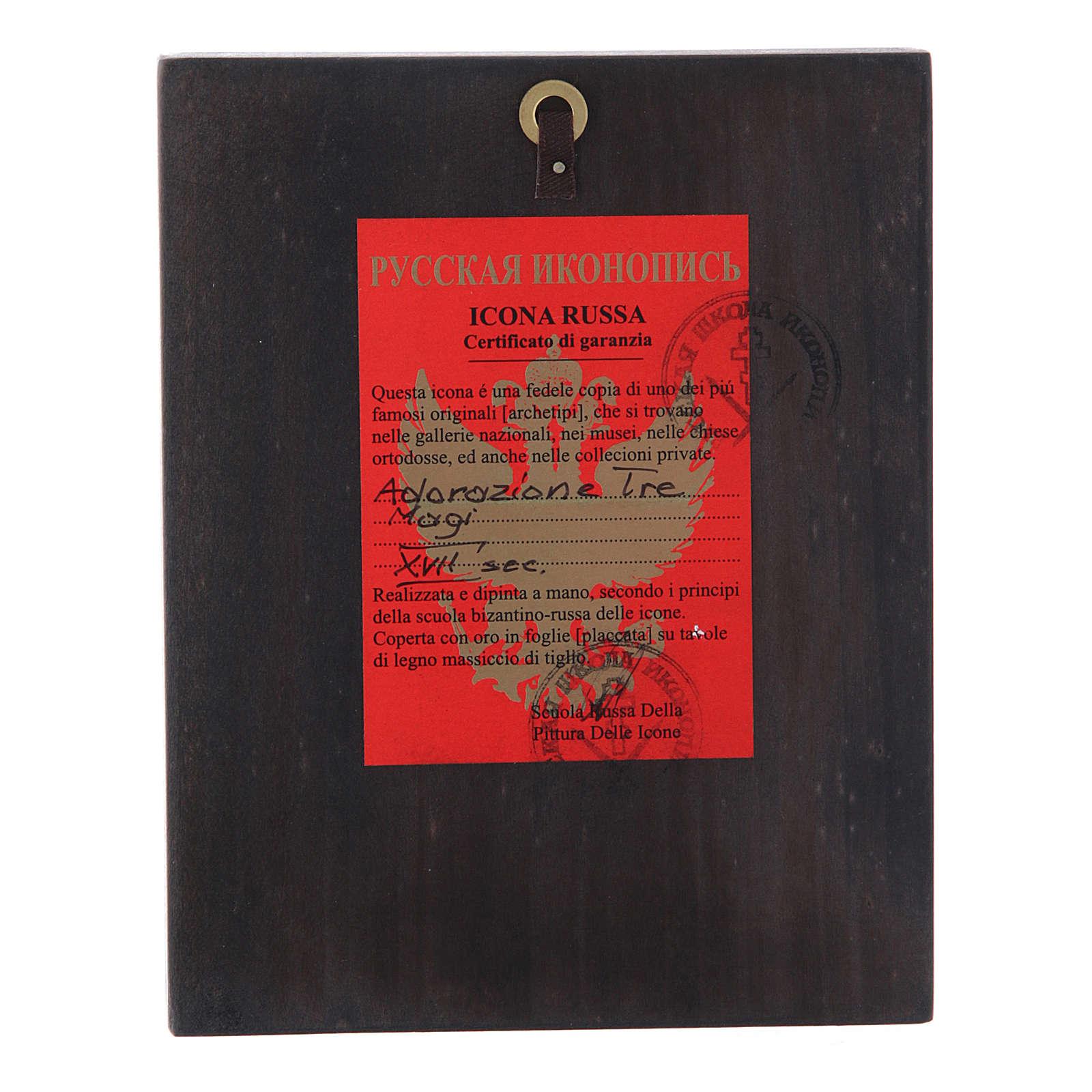 Icona russa Adorazione tre Magi 14x10 cm 4